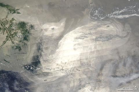 Oil Slick Off the Mississippi Delta - May 18, 2010 American History Disasters Famous Historical Events Geography History Social Studies STEM Tragedies and Triumphs
