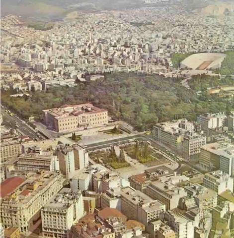 Aerial View of Athens Geography Sports Tragedies and Triumphs Visual Arts Ancient Places and/or Civilizations