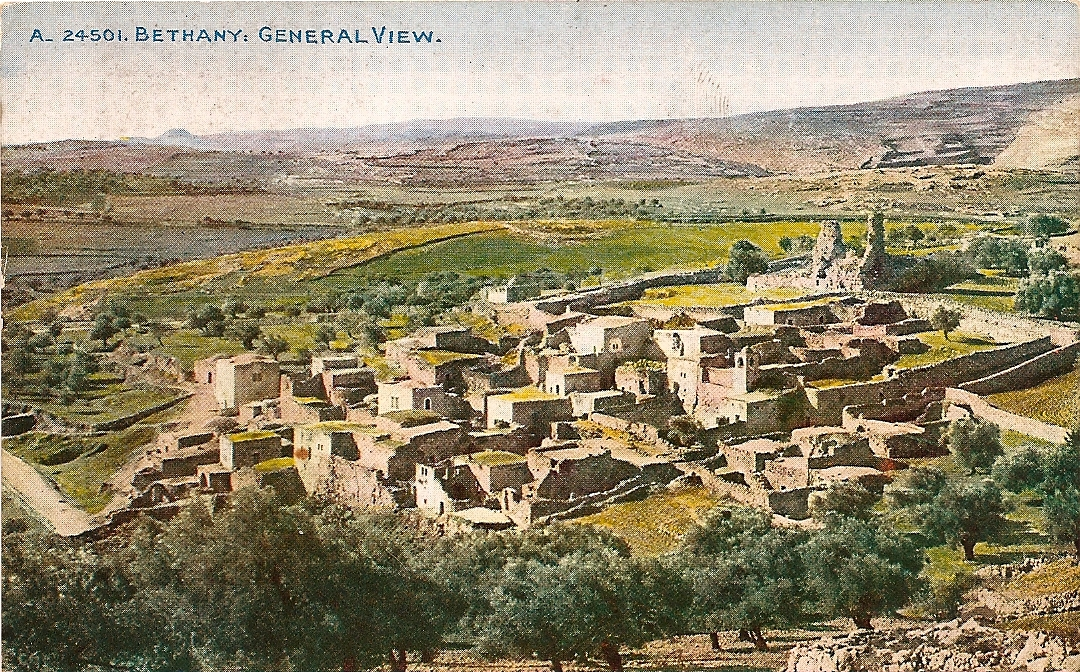 Bethany - al Eizariya - Home of Lazarus