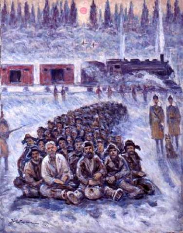 Getman Painting - Prisoners in Groups of Five Civil Rights Famous Historical Events Social Studies Tragedies and Triumphs Visual Arts Disasters