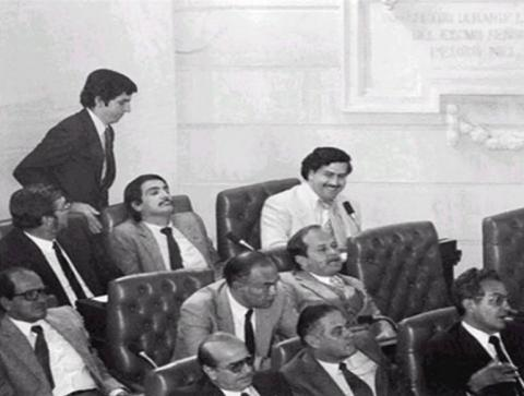 Pablo Escobar in congress
