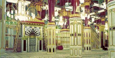 Inside the Mosque of the Prophet Philosophy History Social Studies