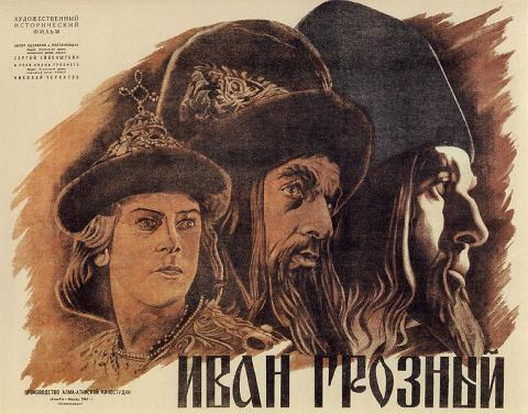Poster - Ivan The Terrible, Part I  Biographies Famous People World History Film