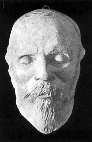 Dostoevsky Death Mask Russian Studies Famous People