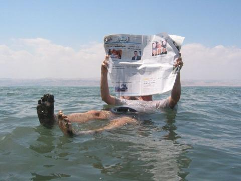 Floating in the Dead Sea Social Studies Ethics