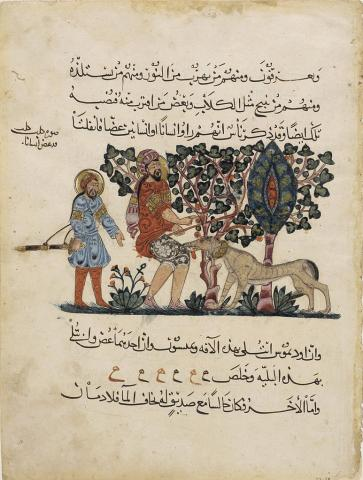 RABIES - WHAT'S in a NAME? (Illustration) Ancient Places and/or Civilizations Famous Historical Events Medicine Medieval Times Nineteenth Century Life Social Studies STEM World History Disasters