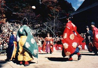 Kemari - Japanese Game World History Sports