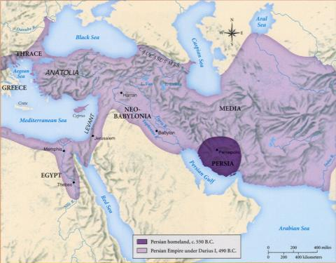 The Persian Empire Geography Ancient Places and/or Civilizations History Social Studies World History