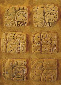 how to draw mayan hieroglyphics