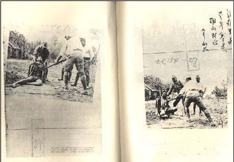 Nanking Massacre-Brutality of Japanese Soldiers